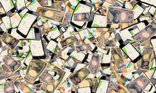 MoneyFinder